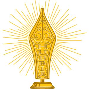 Hubbie Award